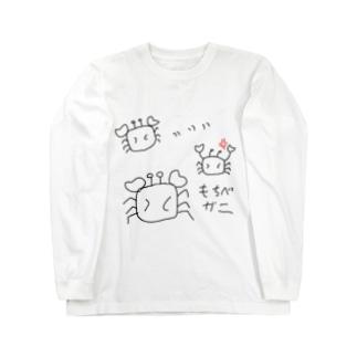 もちべカニ Long sleeve T-shirts