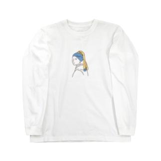 真珠耳飾りの少女。カラー。 Long Sleeve T-Shirt