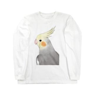 見つめるオカメインコちゃん【まめるりはことり】 Long sleeve T-shirts