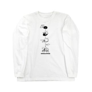 シギゾウムシのできるまで(完全版) Long sleeve T-shirts