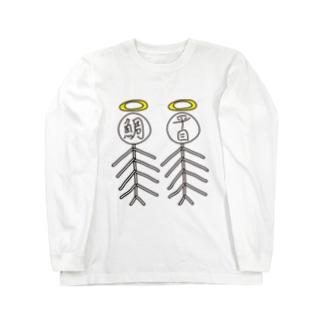 鯛や平目 Long sleeve T-shirts