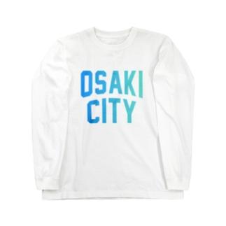 大崎市 OSAKI CITY ロゴブルー Long Sleeve T-Shirt