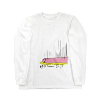 かおいろわるいくん(ビターン!!) Long sleeve T-shirts