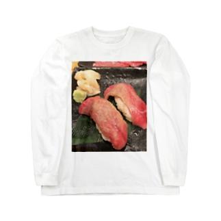 おまえうまそうだな Long sleeve T-shirts