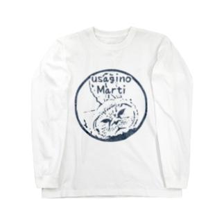 ウサギのマルティ Long sleeve T-shirts