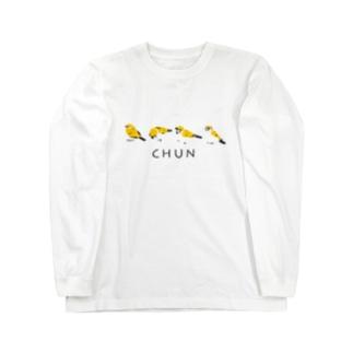 スズメ Long sleeve T-shirts