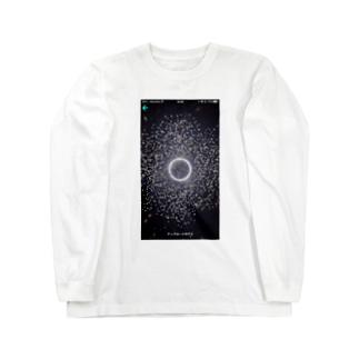 アップロードちう Long sleeve T-shirts