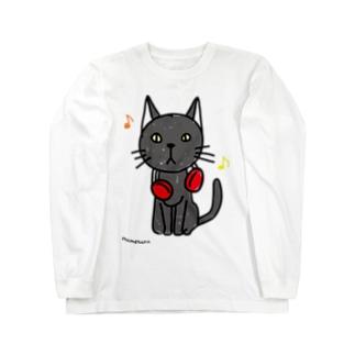 黒猫と音楽 Long sleeve T-shirts