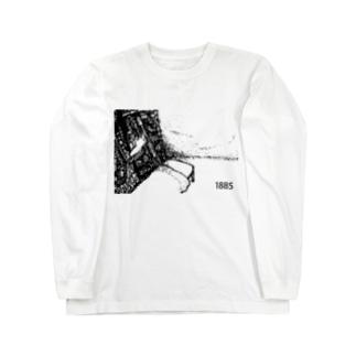 未来からの手_1885 Long sleeve T-shirts