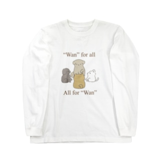 """""""Wan"""" for all, all for """"Wan"""". Long Sleeve T-Shirt"""