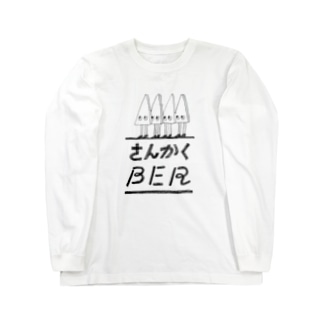 さんかくBER Long sleeve T-shirts