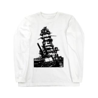 伊勢 最後の咆哮 Long sleeve T-shirts
