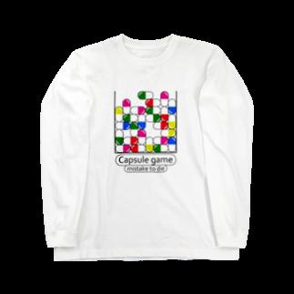こだまのカプセルゲーム Long sleeve T-shirts