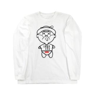 ばあさん赤ちゃん Long sleeve T-shirts