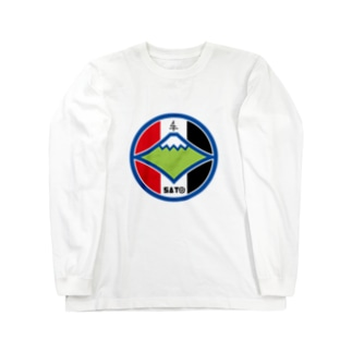 パ紋No.3070 sato Long sleeve T-shirts