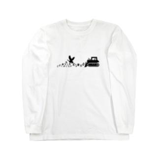 【ロンT】カラスとエクステのハーフ&ブルドーザーのハンドル Long Sleeve T-Shirt