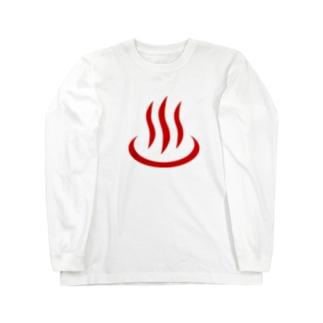 銭湯商店 Long Sleeve T-Shirt