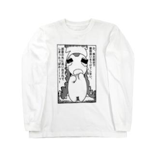 ぽみぽみ Long sleeve T-shirts