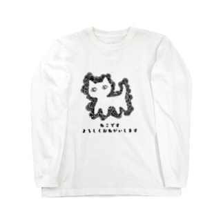 SCP-040-JP(SCP Foundation)ファングッズ Long sleeve T-shirts