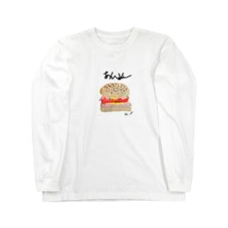 あんへるしー Long sleeve T-shirts