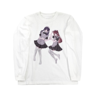 メイド(2) Long Sleeve T-Shirt
