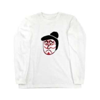 歌舞伎 もへじ Long sleeve T-shirts