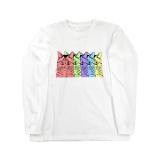 目つきの悪い猫カラフル Long Sleeve T-Shirt
