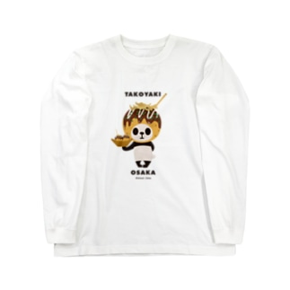 【大阪】たこ焼きパンダ Long Sleeve T-Shirt