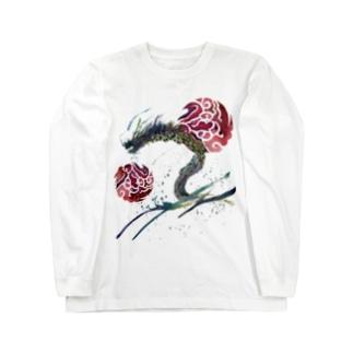 赤八雲昇るタツ(竜) Long Sleeve T-Shirt