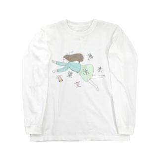 文字の海を泳ぐ Long sleeve T-shirts