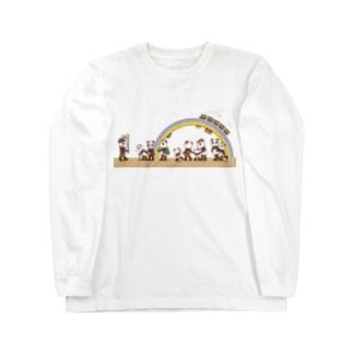 熊猫旅遊団 Long sleeve T-shirts