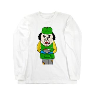 カリーダファミリア Long Sleeve T-Shirt