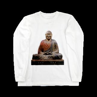 AAAstarsの鑑真 Long sleeve T-shirts
