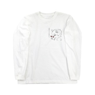 山田ムントのスペシャルグッズ Long sleeve T-shirts