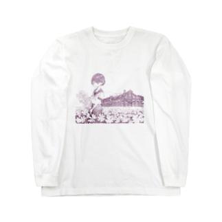 丸山変電所 Long Sleeve T-Shirt