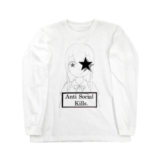 A.S.K.コワモエ Long sleeve T-shirts