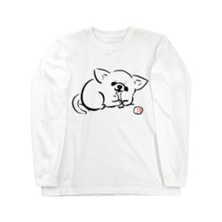 チワワ かじかじ【せいこせんせい】 Long sleeve T-shirts