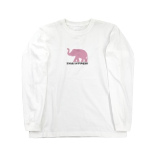 タイランドハイパーリンクス ロゴ桃色ゾウ Long Sleeve T-Shirt
