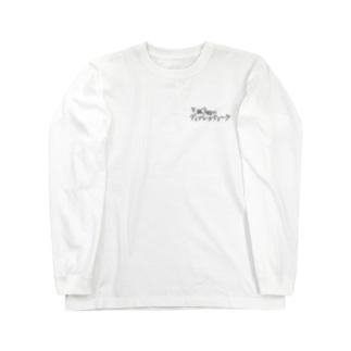 午前3時のディアレクティーク(淡色) Long Sleeve T-Shirt