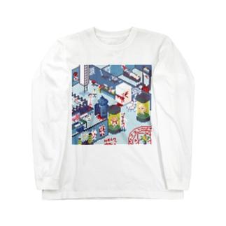 地下室 Long sleeve T-shirts