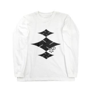 楼卍(ロマン)の黒。 Long Sleeve T-Shirt