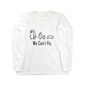 とべない鳥たち Long sleeve T-shirts
