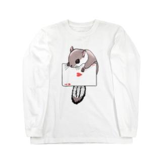 トランプとモモンガ Long Sleeve T-Shirt