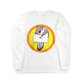 トランプとモモンガ(黄色) Long Sleeve T-Shirt