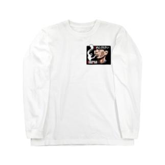 鏡太郎の怪談奇談コラボ企画【ごめんください】 Long sleeve T-shirts