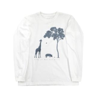 ブーさんとキリンの生活 Long Sleeve T-Shirt