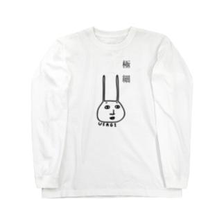 極細のウサギの耳 Long sleeve T-shirts