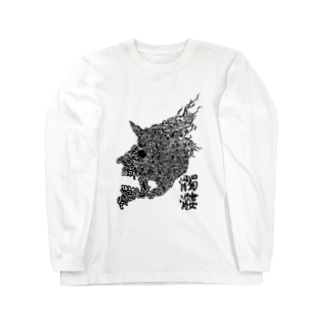 妖髑髏グッズ Long sleeve T-shirts