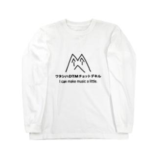 TDLkun Long sleeve T-shirts