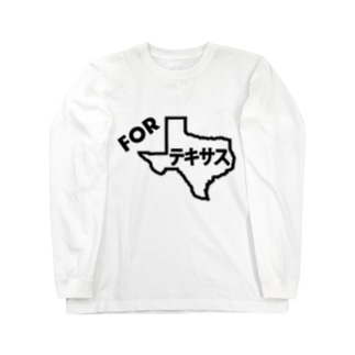 For Texas Japanese Long sleeve T-shirts